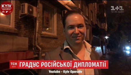 У Києві поліцейські зупинили російського дипломата напідпитку