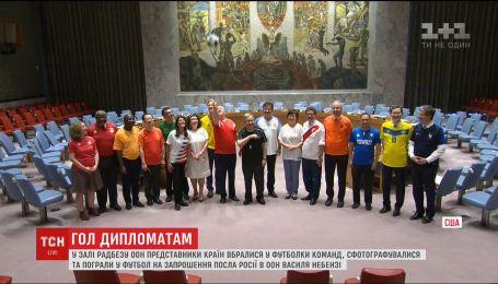 Рада Безпеки ООН проігнорувала бойкот Чемпіонату світу з футболу в Росії