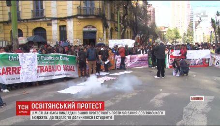 У Болівії викладачі вишів протестують проти урізання освітянського бюджету