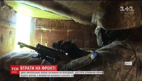 Двое украинских воинов погибли на Востоке страны