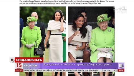 Герцогиня Сассекская Меган Маркл и королева Елизавета II посетили официальные мероприятия в графстве Чешир