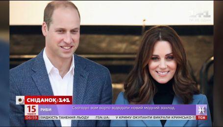 Кейт Міддлтон та принц Вільям можуть не відсудити 130 тисяч євро за публікацію їхніх відвертих фотографій