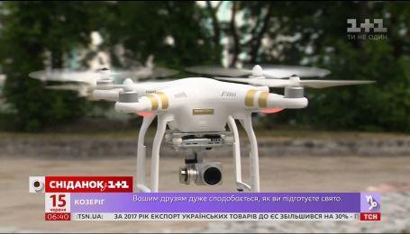В Україні суттєво обмежили використання дронів