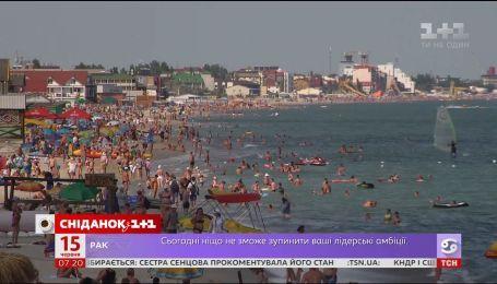 Море или горы: какой отдых предпочитают украинцы