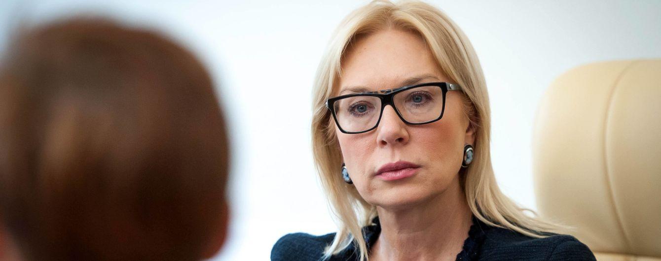 Денисова обратилась к Москальковой срочно оказать медицинскую помощь политзаключенному Аметову