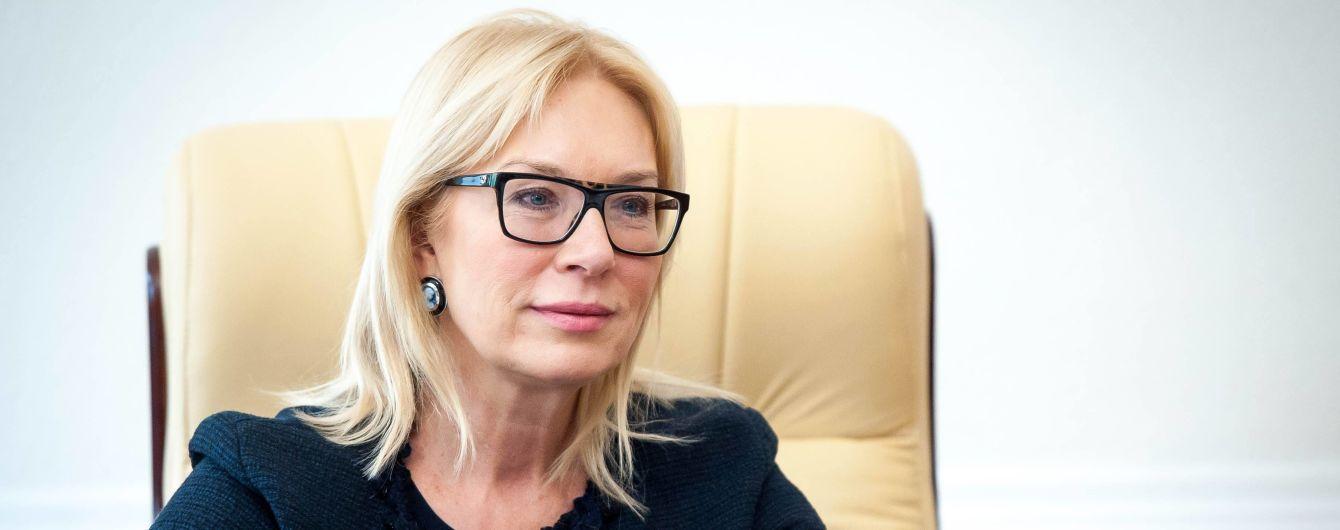 Денісова клопочеться в ООН про звільнення політв'язнів Кремля