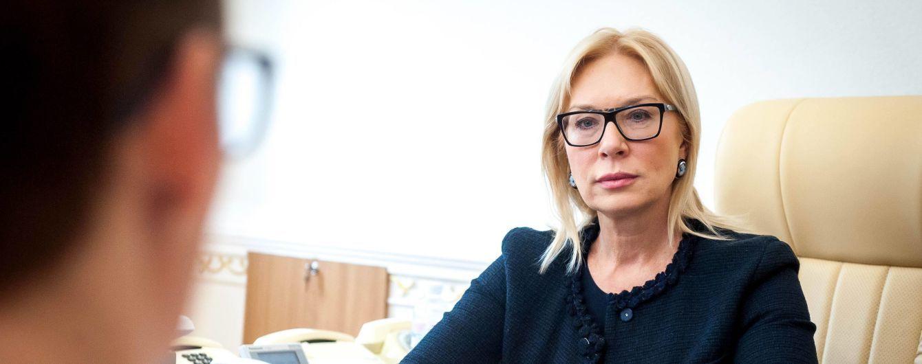Денисова опровергла информацию о госпитализации детей на Херсонщине
