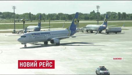 МАУ здійснив один з перших прямих перельотів за маршрутом Київ-Торонто