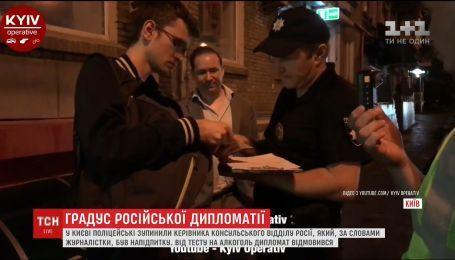 Руководителя консульского отдела России навеселе задержали полицейские Киева