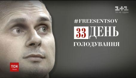 Владимир Зеленский поддержал пленника Кремля Олег Сенцов, который голодает 33-й день