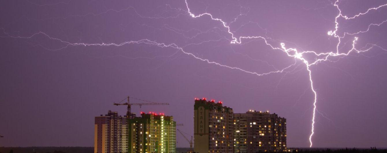 На Киев и область надвигается гроза - синоптики