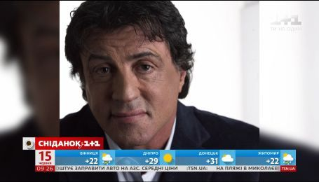 Справу Сільвестра Сталоне про зґвалтування розглядають прокурори