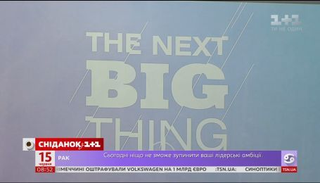 "The Next Big Thing: ""1+1 медиа"" ищет креативных украинцев"