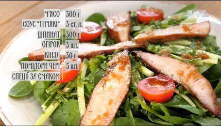 Салат на грилі по-східному - рецепти Сенічкіна