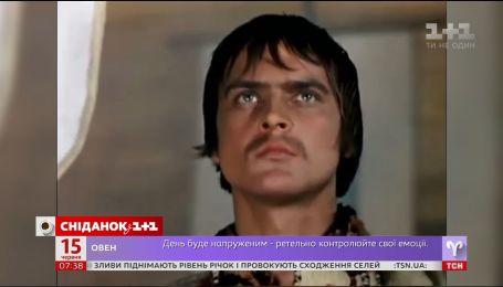 Жена Ивана Миколайчука Мария рассказала малоизвестные факты из жизни легендарного актера