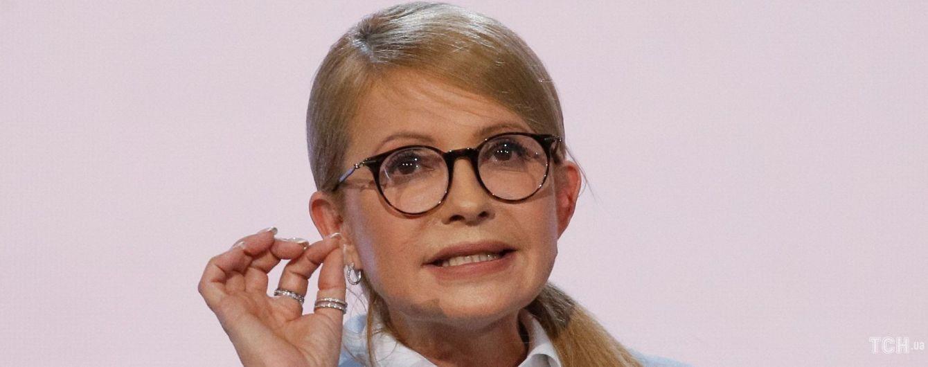 Тимошенко назвала підвищення ціни на газ для населення злочином
