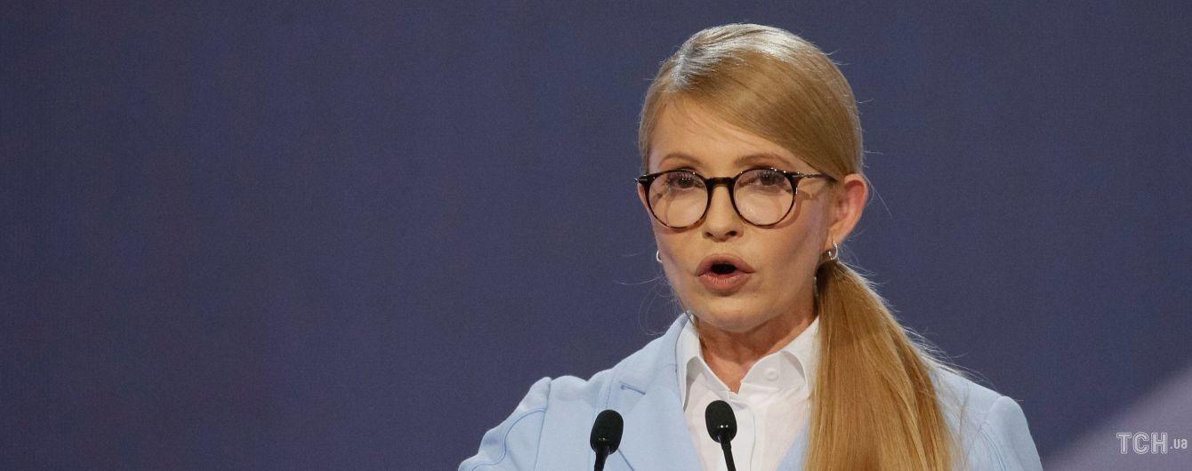 """Тимошенко призвала сделать из Украины """"канцлерскую"""" республику"""