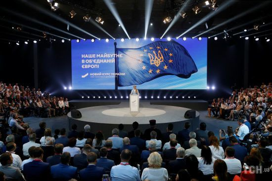 Тимошенко звинуватила Порошенка в провокації перед її мітингом у Дніпрі