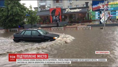 Бердичев приходит в себя после мощного ливня