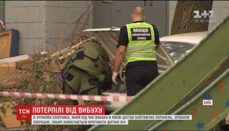 Лікарі досі борються за життя дітей, які постраждали під час вибуху в Києві