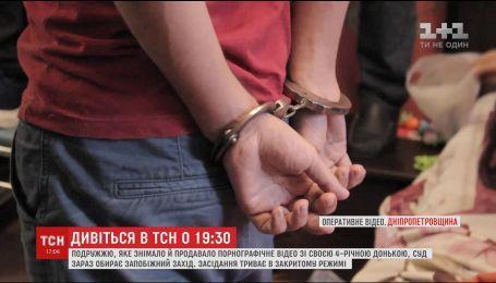Полтавский суд избрал меру пресечения родителям, которые снимали 4-летнюю дочь в порно