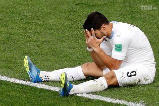 Англійська легенда футболу потролив Суареса після матчу ЧС-2018 проти Єгипту