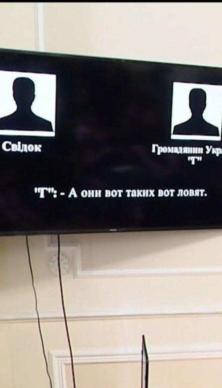 Спецслужбы РФ причастны к организации убийства Бабченко и планированию терактов в Украине - СБУ