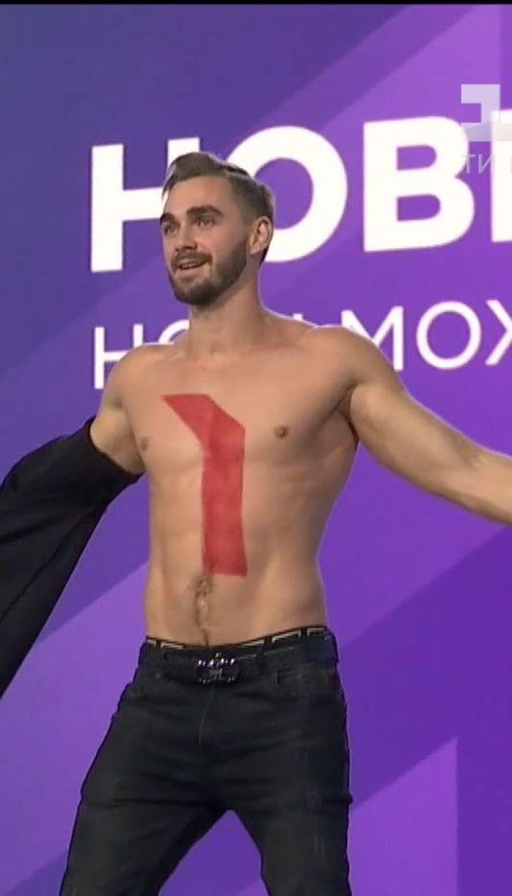 Молодий чоловік оголився під час виступу Тимошенко на форумі в Києві