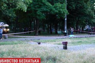 В Одесі чоловік убив безхатька, котрий попросив, щоби діти не кидали в нього каміння