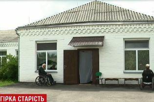 """""""Когда я была богата, тогда родственники были"""": в приютах для пенсионеров доживают более 20 тысяч украинцев"""
