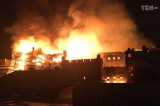 У Глазго шалене полум'я зруйнувало одну з найголовніших історичних пам'яток Британії