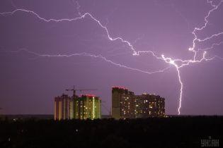 Киевлян снова предупредили о возможной грозе
