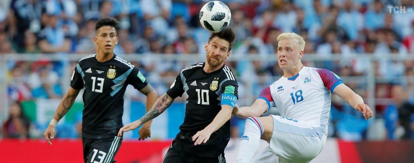 Аргентина несподівано зіграла внічию з Ісландією, Мессі не забив пенальті