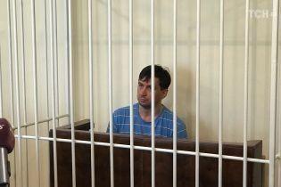 """Власника """"Волги"""", яка вибухнула в Києві, взяли під варту на два місяці"""