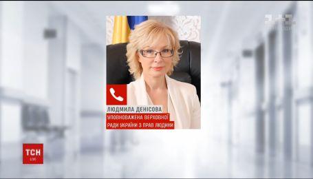 Украинской омбудсмен не удается посетить наших политзаключенных в России