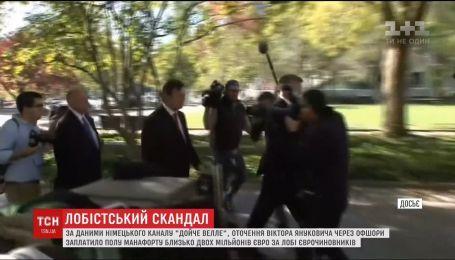 Немецкие журналисты узнали, каких еврочиновников подкупил Янукович