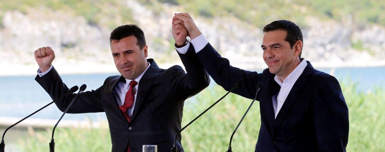Македонія підписала з Грецією документ про зміну своєї назви