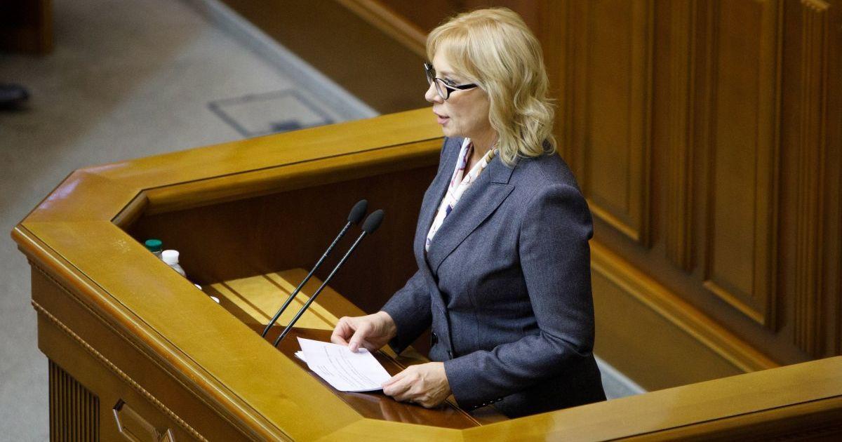 Денисова утверждает, что пленные украинские моряки не получают лекарст