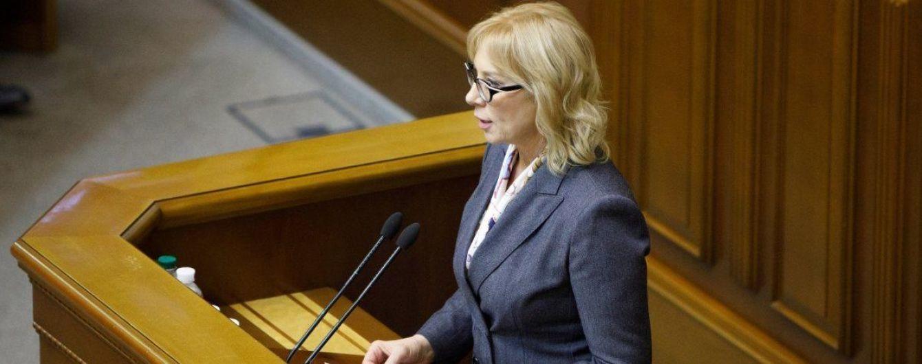"""Денісова переконує, що полонені українські моряки не отримують ліків в """"Матроській тиші"""""""