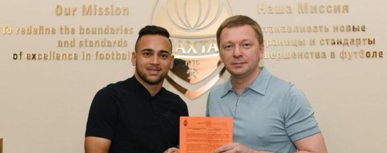 """Офіційно. """"Шахтар"""" підписав контракт з черговим бразильцем"""