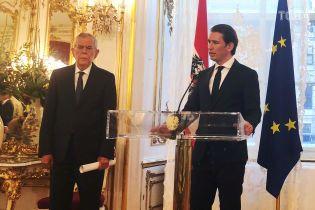"""""""Шпигунський скандал"""": Австрія вимагає від Німеччини пояснень щодо стеження Федеральної розвідки"""