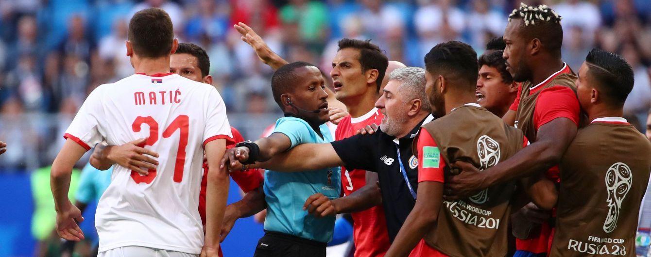 Футболисты Сербии и Коста-Рики устроили драку во время матча ЧМ-2018