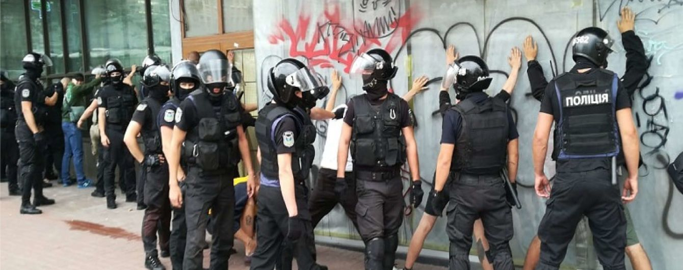 Спецоперація правоохоронців. Як у Києві поліція влаштувала масштабне затримання противників Маршу рівності