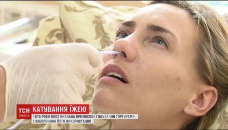 Голодание Сенцова: ТСН.Тиждень проверила, что чувствует пациент во время кормления через зонд
