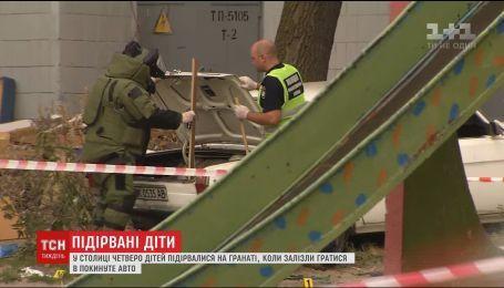 Врачи трое суток пытаются вывести из комы мальчика, пострадавшего при взрыве в Киеве