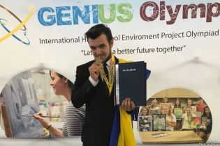 """Український школяр переміг на """"Олімпіаді геніїв"""" у США"""