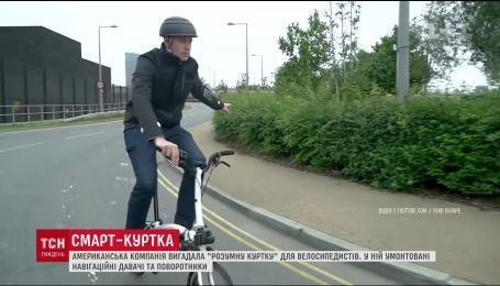У США вигадали розумну куртку для велосипедистів