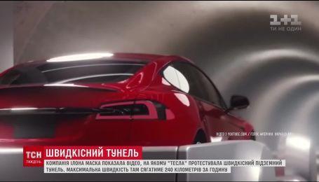 Компания Маска продемонстрировала видео со скоростным подземным тоннелем