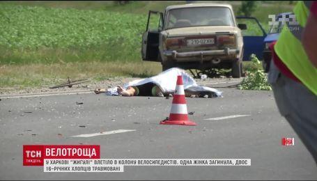 На въезде в Харьков автомобиль сбил группу велосипедистов