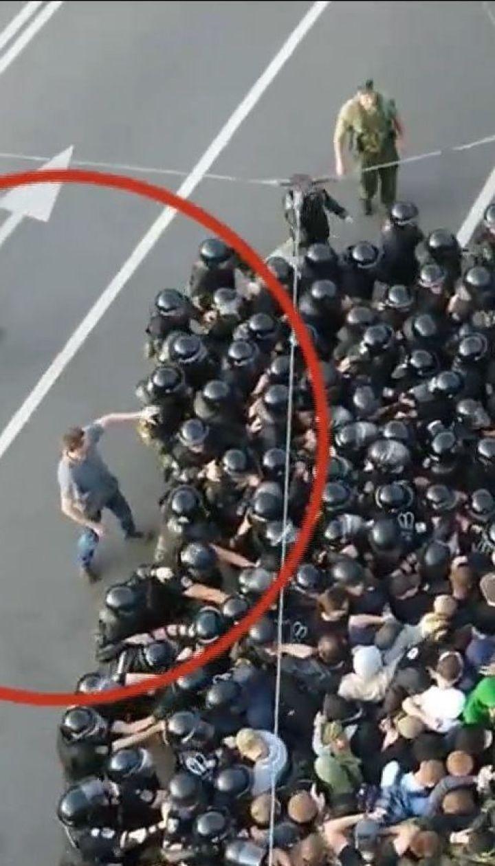 Марш равенства: в Киеве произошли столкновения между полицией и радикалами